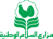 <p>Al-Salam National Farms</p>                                <p>established in 2011</p>                                <strong>Official Website</strong>